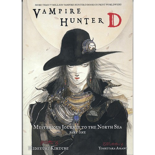 Vampire Hunter D Vol 7 Mysterious Journey to the North Sea Part 1