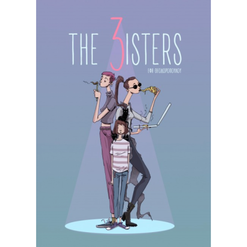 The 3isters (9η Διάσταση)