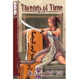Threads of Time Vol 10