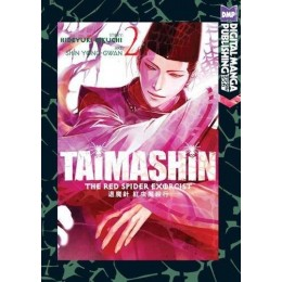 Taimashin: The Red Spider Exorcist Vol 2