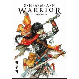 Shaman Warrior Vol 7