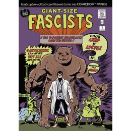 GIANT-SIZE FASCISTS Reprint