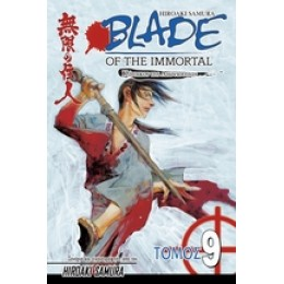 Blade of the Immortal No 9: Μυστικά
