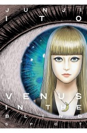 Venus in the Blind Spot (Junji Ito) HC