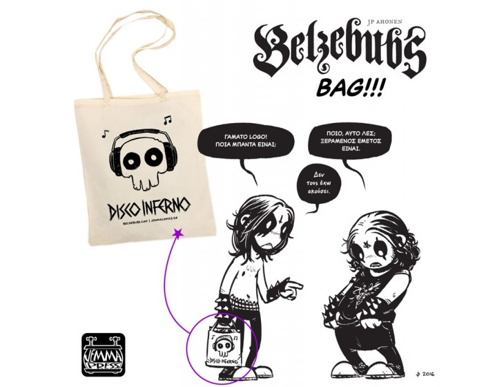 Belzebubs Bag!!! Στο AthensCon 2018!