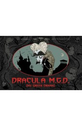 DRACULA M.G.D (MY GREEK DRAMA)