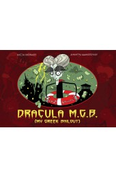 DRACULA M.G.B. (My Greek Bailout)