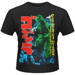 Plan 9 Godzilla Kaiju Japanese Movie Poster T-Shirt (M,XL)