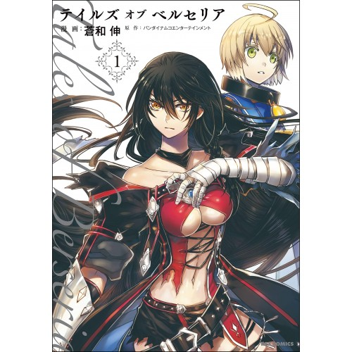 Tales of Berseria Vol 1